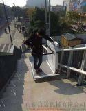 韶关市启运斜挂升降机残联电梯楼道折叠无障碍平台