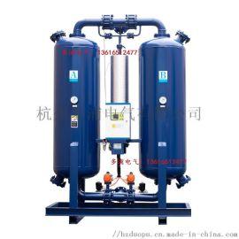 多浦兰微热吸附式干燥机 无热再生吸干机
