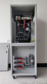 PUE-100型在线水中油分析仪供应