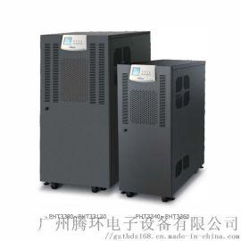 UPS不间断电源宝星PHT33120服务器后备电源