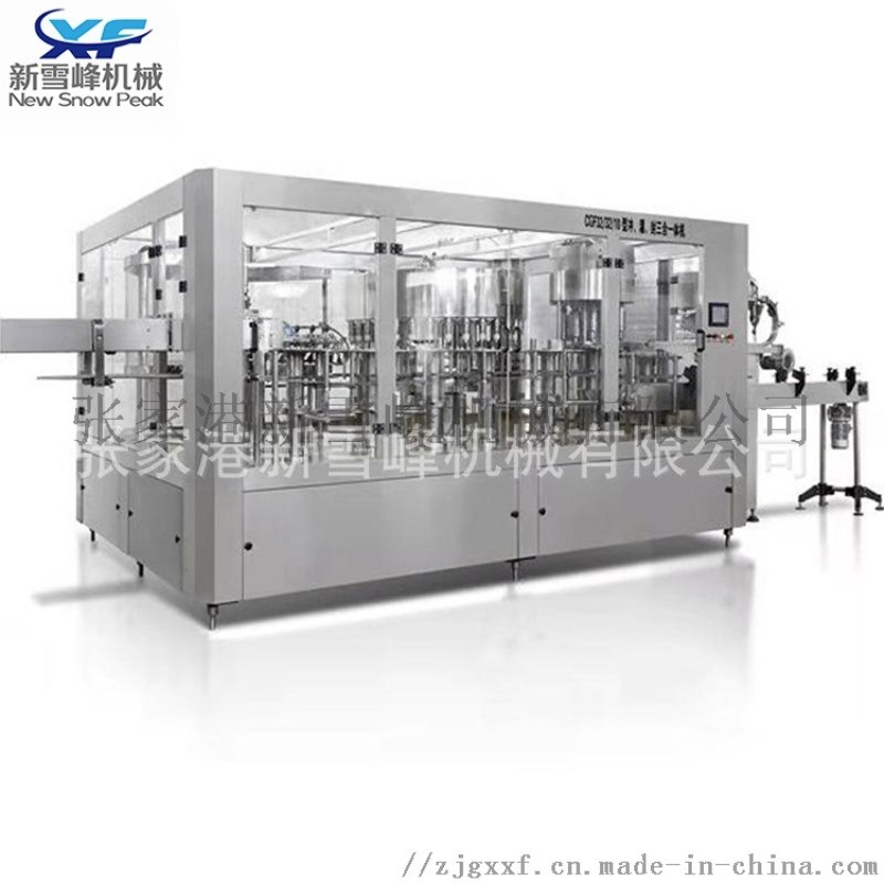 碳酸饮料灌装机 全新含气饮料灌装机