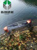 單雙人全透明皮划艇 透明塑料小船 玻璃船獨木舟