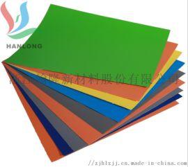 PVC夹网布新欧标REACH6P/16P/邻苯二甲酸各种可定制加工