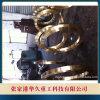 【厂家供货】铜环锻件加工   轴向型锻件加工   苏州锻件加工