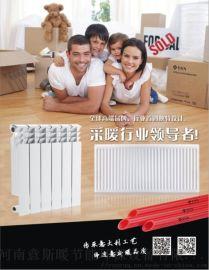 低價供應進口鋼製板式暖氣片意斯暖工廠直供