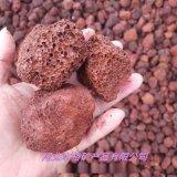 紅色火山岩 多肉專用1-3mm園藝火山石顆粒濾料