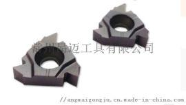 江苏金刚石螺纹刀在哪里定制-常州昂迈工具