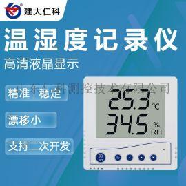 86壳温湿度变送器 工业级高精度485温湿度传感器