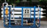 海水淡化设备(废水海水淡化)