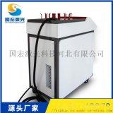 供应 焊接设备 手持式激光焊接机