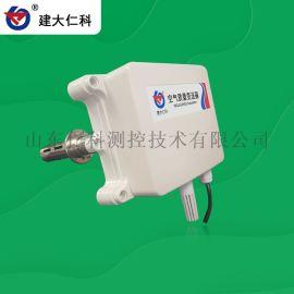 建大仁科空气质量变送器传感器