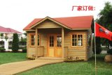 景觀木屋別墅 小賣部 移動木屋