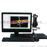 XDC-10A-T310型高清視頻顯微鏡