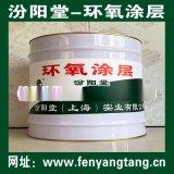 環氧塗層、生產銷售、環氧塗層防水塗料