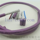 DeviceNet电缆_CANopen总线电缆
