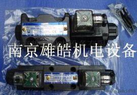DSG-03-2B2-A100-N1-70现货销售日本油研电磁阀
