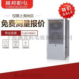 芬尼别墅空气能热水器家用空气源热泵,450L大容量热水器厂家**