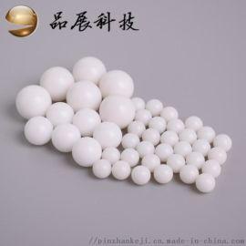 塑料球2mm實心POM球聚甲醛廠家直銷熱賣現貨熱賣