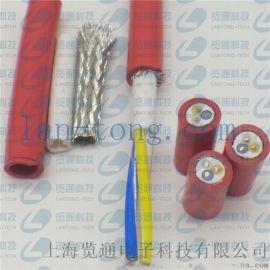 CC-Link拖曳拖链通讯线cclink专用电缆