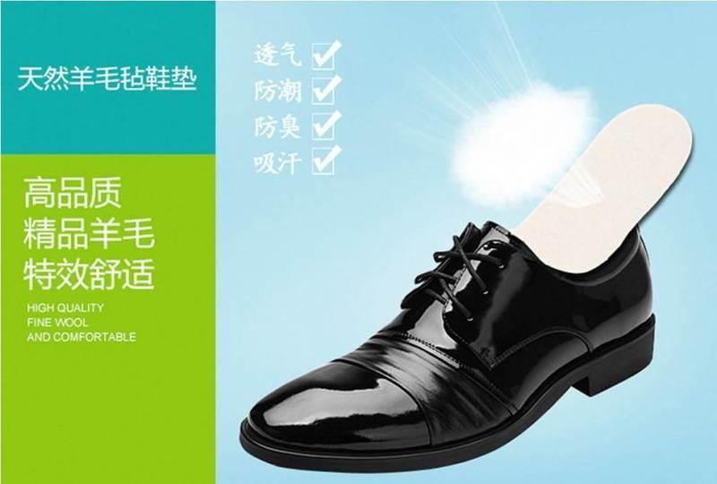 加厚羊毛毡鞋垫 冬季跑江湖**产品批发