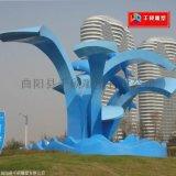 不锈钢雕塑 抽象不锈钢雕塑 大型景观雕塑 支持定制