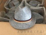 供应白灰色小礼帽涤纶毛毡爵士帽广告促销定型帽