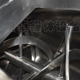 镍钴酸锂卧式螺带混合机二维均匀搅拌机