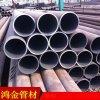包鋼20g厚壁鍋爐管76*6 長度12米以上
