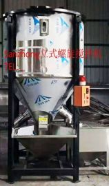 SanZhong  螺旋搅拌机