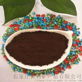 氧化铁棕 建筑工业 化肥专用