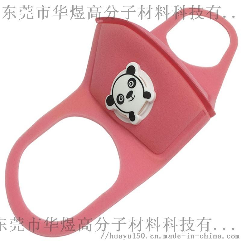 東莞廠家 海綿呼吸閥口罩 可水洗防霧霾聚氨酯口罩