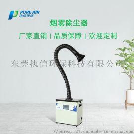 厂家直销激光加工烟尘净化机 激光切割非金属材料烟尘净化