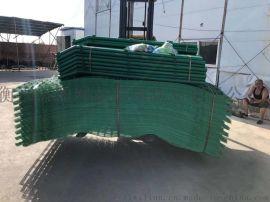 厂家直销 荷兰网 围栏网 防护波浪网 防盗网围栏