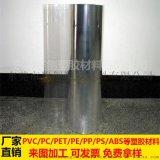 防雾PET保护膜 相框保护膜 蛋糕盒PET