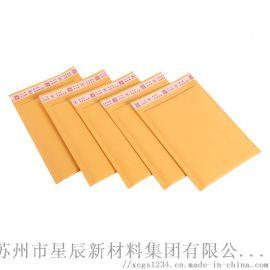 尺寸定制黄色牛皮纸气泡袋 缓冲减震信封袋 快递可用