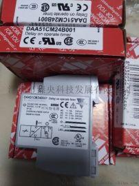 佳乐固体继电器DAA51CM24B001
