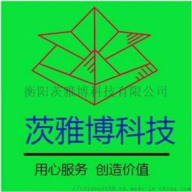 广州分销系统模式开发APP系统开发