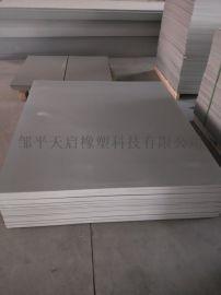 专业生产pvc塑料板厂家
