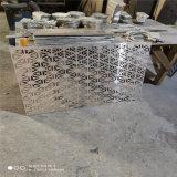 雕刻鋁單板構造 雕刻鋁單板藝術圖案