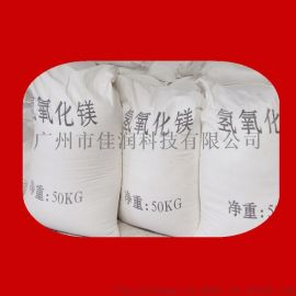 氢氧化镁1250-5000目等规格