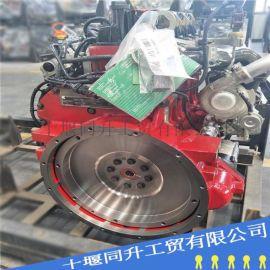 康明斯ISF3.8国三国四国五柴油发动机总成