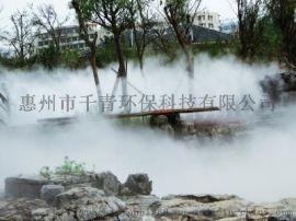 人造雾假山造雾设备