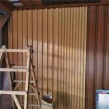 酒店凹凸铝板背景墙 木纹凹凸铝板工艺厂家