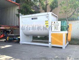 厂家供应大型干粉混合机 3吨粉体不锈钢拌料机