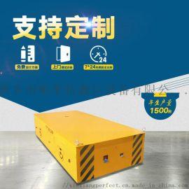 厂家定制10吨20T无轨转向平车蓄电池供电遥控车