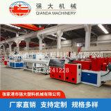 一齣二pvc管材生產線