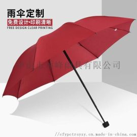 顶峰广西广告伞定制-可印logo订做活动小礼品伞