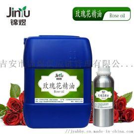 玫瑰花精油玫瑰精油 玫瑰油 芳香精油 日化原料