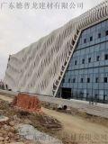 华泰7号楼双曲铝方通  室内弯曲弧形铝方通吊顶