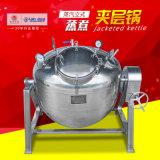不鏽鋼單層蒸汽蒸煮鍋
